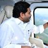 CM Jagan Polavaram visit cancelled