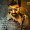 Raviteja is doing Sub Collector role in Ramarao On Duty