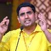 How can you take back house plots asks Nara Lokesh