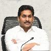 CM Jagan orders on Aqua University works