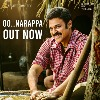 Romantic song out now from Venkatesh starred Narappa