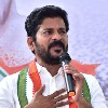 KCR selling govt lands for his selfishness says Revanth Reddy