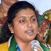 Roja terminated as APIIC Chairperson