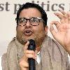 Prashant Kishor phone hacked