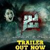JA movie trailer released