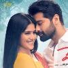 Dear Megha movie teaser released