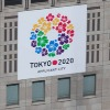 Five more sporting events in Tokyo Olympics