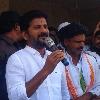 Revanth Reddy said Chalo Rajbhavan successful