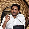 YS Jagan will be The Chief Minister says YCP MLA Meka Venkatapratap
