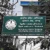 NGT Directs KRMB To Examine Rayalaseema Lift Irrigation Project