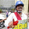 Bihar Opposition MLAs reach the Assembly wearing helmets and carrying first aid kits