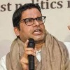 Prashant Kishore team in Tripura police custody