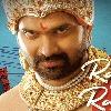 Raja Raja Chora movie update