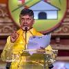 Chandrababu wrote DGP in the wake of attack on Devineni Uma