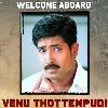 Venu Thottempudi in Raviteja movie
