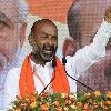 Will distribute KCR farm house to poor says Bandi Sanjay