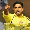 Nara lokesh warns YS Jagan on Bauxite Mining