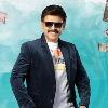 F3 movie will releaase on Sankranthi