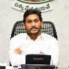CM Jagan announced ex gratia for Odisha workers families