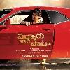 First notice from Mahesh Babu starring Sarkaru Vaari Paata movie