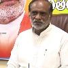 BJP leader Lakshman comments