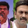 Gorantla Madhav abused Raghu Rama Krishna Raju in parliament central hall