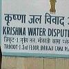 Telangana govt writes letter to krishna river board