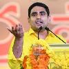 Nara Lokesh criticizes CM Jagan agains