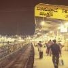 Trains schedule changed in Vijayawada and Gudiwada section
