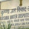 KRMB visit to rayalaseema postponed
