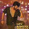 Hey Rambha song released from Mahasamudram