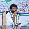 YCP MP Nandigam Suresh slams TDP Supremo Chandrababu