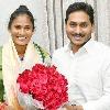 Jagan announces incentives to Hockey player Rajani