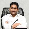 AP CM YS Jagan Review On Comprehensive Land Survey