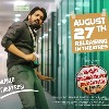 Sushanth movie release date confirmed