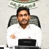 CM Jagan announces compensation to Ramya family