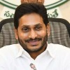 Temple to Jagan in Srikalahasti at a cost of Rs 2 Cr