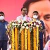 CM KCR inaugurates Dalita Bandhu in Huzurabad