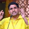 Nara Lokesh not taken food in Prathipadu Police Station