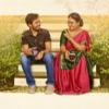 Savitri Wife Of Satyamurthy teaser released