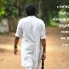 Special Video from Bheemla Nayak movie