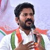 Chandrababu and KCR also came from Congress says Revanth Reddy