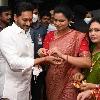 YCP MLA Vidadala Rajani ties Raksha Bandhan to CM Jagan