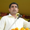 Even ministers also misbehaving with women says Nara Lokesh
