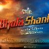 Chiranjeevi Bhola Shankar movie title motion poster unveiled by Mahesh Babu