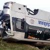 road accident in suryapet dist akupamula 11 hurt