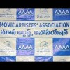MAA elections date released