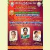 TANA conducts Telugu Language Day celebrations