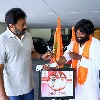 fan came on a bicycle from tirupati to hyderabad for megastar chiranjeevi