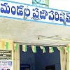 Anantapur dist MPDOs Going on leave